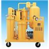 NSH LV Lubrication Oil  Treatment plant