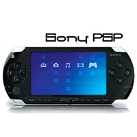 Sony PSP Semi PRO Pack inc. 512MB, 1 Game + 1 Movi