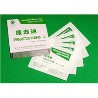 Absorbent Adhesive Dressing