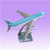 Emulational plane model B747-400