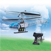 Remote-Controlled Copter ( 777-333)