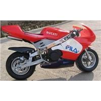 Pocket bike:HMZ-B-13