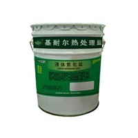Liquid cyaniding salt series