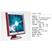 17'' LCD MONITOR