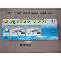 SPEED BOAT--WS09037