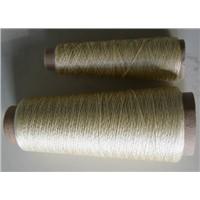 Silk carpet yarn