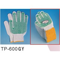 Knitted workgng gloves with PVC dots