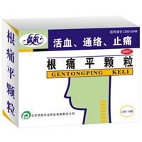 GenTongPing Granule