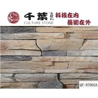 cultured stone,wall stone
