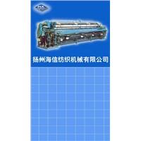 ZRD7.2-680 fishing net machine(textile machine)