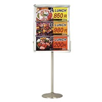 Standing Signboards