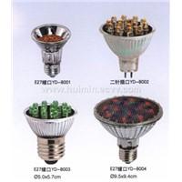 LED lighting- cup lamp