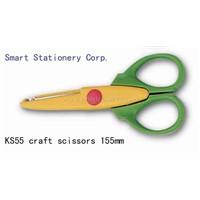 KS55 craft scissors