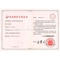 Patent of china
