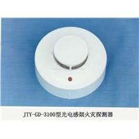 fire alarm detector