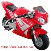 pocke bike & pocket bike for children