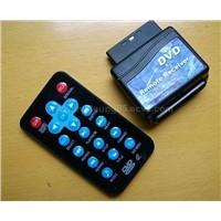 PS2 remote control