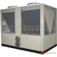 Water Chilled Heat Pump Inverter Air Conditioner Series