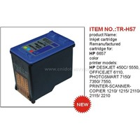 Sell Hp new ink cartridges(TR-H57)