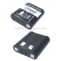 Two-Way Radio Battery
