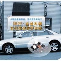 GSM/GPS Car Alarm