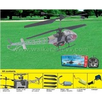 R/C Helicopter HM 5-4