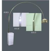 Arco Lamp (CF601)