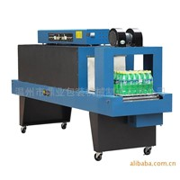 PE thermal shrinking machine