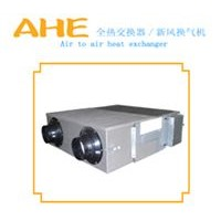 Air to Air Heat Exchanger / Air Exchanger