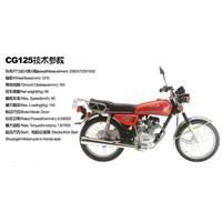 Motorcycle CG125 / 125cc