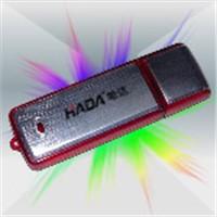 USB Flash Driver