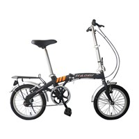 Fodling  Bike