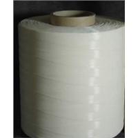 Polyethylene Monofilament