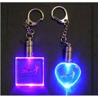 LED Gift -- Key Chain