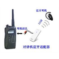 bluetooth interphone