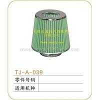 metal&oil filter