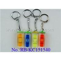 Bubble vail key chain