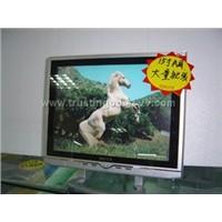 15 inch LCD monitor