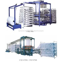 cement bag machine equipment