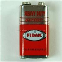 Carbon Battery