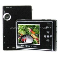 MP4 Player, Big LCD MP4 Player,Portable Media Play