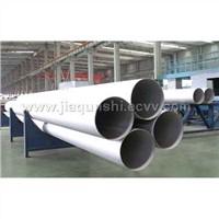 seamlesss steel pipe