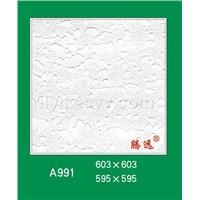 pvc gypsum board