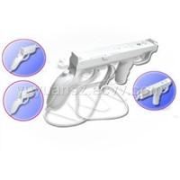 WII Combined Gun