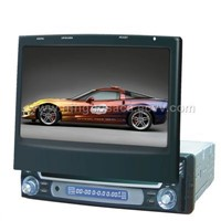 The Newest all-in-one 7 inch car DVD player