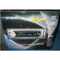Car DVD Player in stock,USD47.8/pc