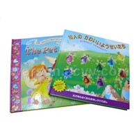 China Book Printing Services-Children's Book, Board Book Printing