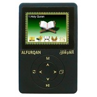 sell Islamic MP4 Quran player QM7800