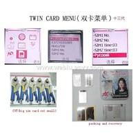 Dual sim card LU-ELP-12