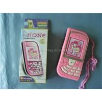 MUSICE PHONE